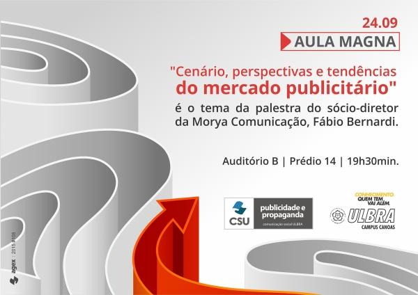 aula_magna_pp